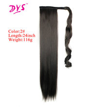 Deyngs 24 Inch Ponytail Extensions Synthetic Drawstring Long Straight Pony Tails Hairpiece 120g Fake Claw Clip 19 Color Tress