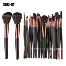 MAANGE 18Pcs Makeup Brushes Tool Set Cosmetic Powder Eye Shadow Foundation Contour Powder Make Up Brush fafula professional makeup tool double ended contour define eye shadow brush black