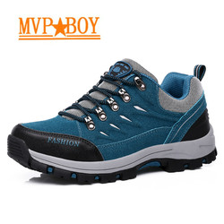 Mvp Boy durability superstar original tn chaussure homme soldier maxing schoenen chasse boost v2 primera capa hombre deportiva