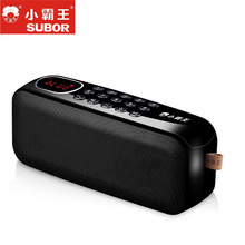 Subor D82 Portable Bluetooth Waterproof Outdoor Speaker Wireless Loudspeaker Sound System 36W Stereo Music Surround With Screen