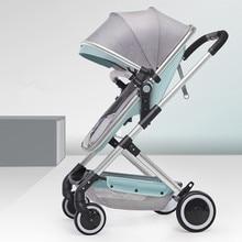 лучшая цена 9KG Lightweight High Landscape Baby Stroller 3 in 1 Hot Mom Baby Pink Stroller Portable Luxury Travel Pram Carriage Basket