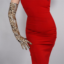 Leopard Extra Long Gloves 60cm Patent Leather Style Emulation PU Bright Brown Female WPU16