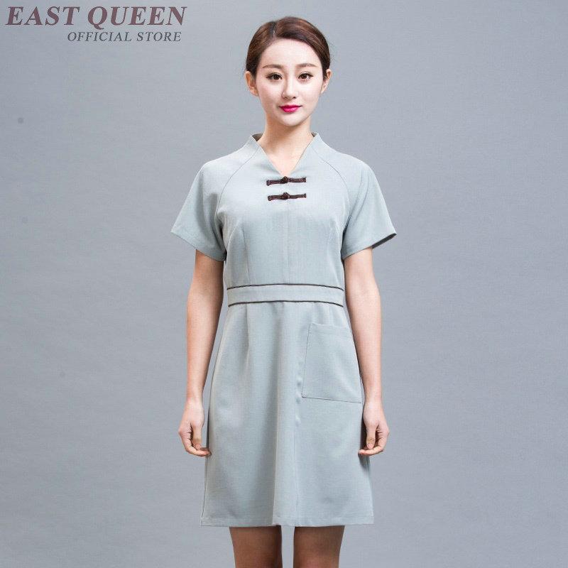 Chinese style spa thai massage beautician uniform beauty for Uniform thai spa