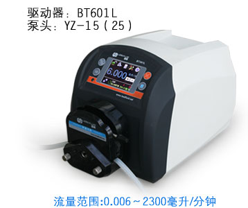BT601L YZ25 Plastic Intelligent peristaltic pump Adjustable High Big Flow Control Lab Liquid Pump 0.16-1700ml/min bosch bt 250 0 601 096 a00