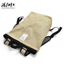 Manjianghong Холст Луч рюкзак с eva площадку для перетянуть или ноутбука Для женщин Повседневное дорожная сумка просто Дизайн