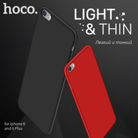 ORIGINAL HOCO For IPhone 6 6S Star Series PC Shell Premium Protective Cover Case Free Shipping