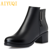 AIYUQI Womens booties 2019 new genuine leather womens wool boots, big size brown 41 42 43 fashion warm bare boots