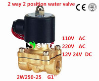 10pcs Lot Fedex Free Shipping G 1 Inch Electric Solenoid Valve Water Air Gas Oil 12