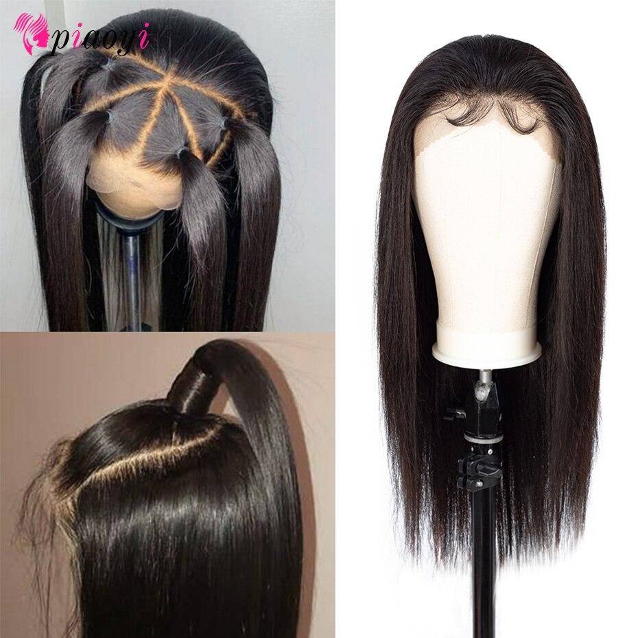 Piaoyi Malaysian 360 Lace Frontal Wig Remy Human Hair Wigs 360 Lace Front Human Hair Wigs