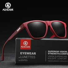 KDEAM Sports Frame Glasses New TR90 Polarized Sunglasses Solid Color Casual Square Unisex Shades With Case KD731