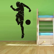 Football Wall Murals Removable PVC Sport Sticker Self Adhesive Wallpaper  For Kids Bedroom Home Decor