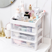 Plastic Storage Drawer Dustproof Cosmetic Storage Box Desktop Makeup Organizer D