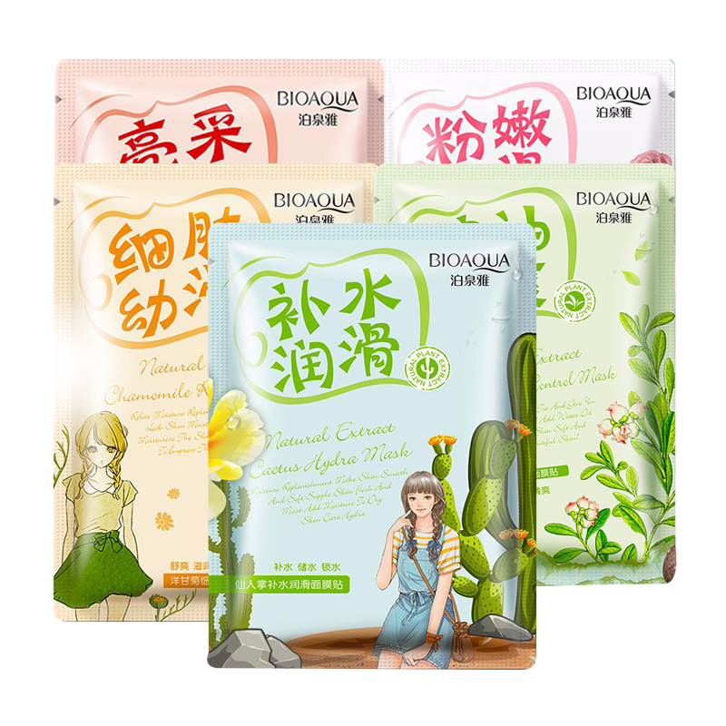 5Pcs/lot Moisturizing Face Mask Sheet Hyaluronic Acid Facial Mask Oil Control Anti Wrinkle Shrink Pores Face Care Skin Care hyaluronic acid face moisturizing mask anti wrinkle taiwan thin silk sheet mask plant extract natural no additives chrng