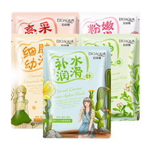 5Pcs/lot Moisturizing Face Mask Sheet Various Plants Extracts Hyaluronic Acid Facial Mask Oil Control Shrink Pores Face Mask set