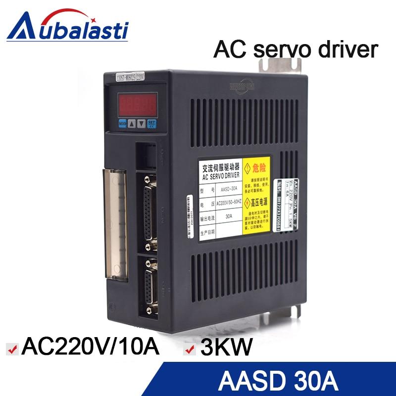 цена на ac servo motor driver AASD-30A 3KW input voltage ac220v current 10A servo driver use for cnc engraver and cutting machine