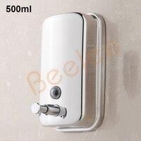 500 мл ванная комната настенные руководство мыла, туалетная комната с. стали 304 дозатор жидкого мыла