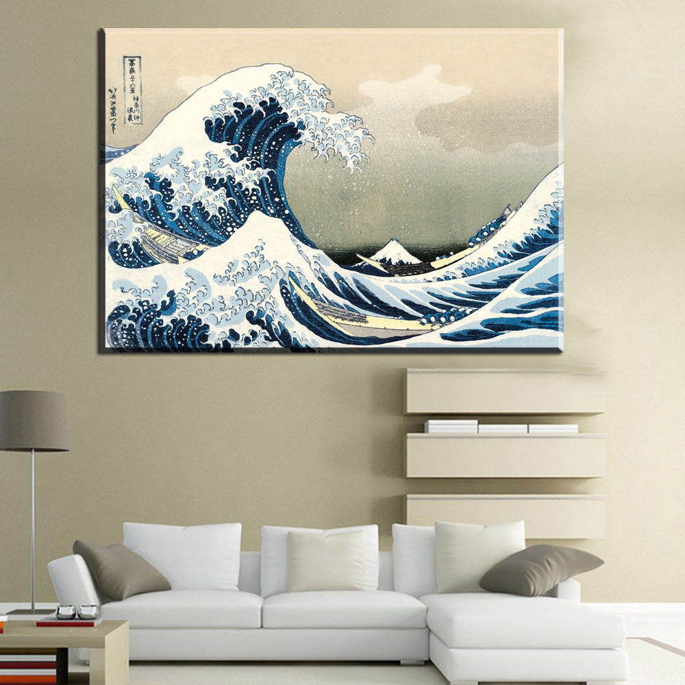 Xdr316 Canvas Art The Great Wave Wall Pictures For Living