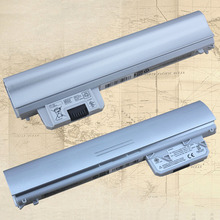 for HP Battery 626869-321