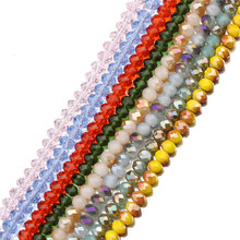 LOULEUR 2strands/pack 4mm 6mm 8mm Glass Crystal Czech Beads Loose Faceted Spacer Rondelles for Bracelet Jewelry Making
