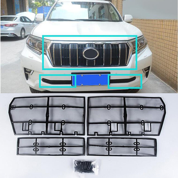 For Toyota Land Cruiser Prado 2018 FJ 150 Grille Insect Screening Mesh Front Grille Net  Accessories 4PCS grille