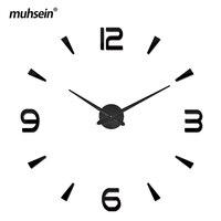 120cm X 120 Cm 2017 Super Big DIY Wall Clock Acrylic EVR Metal Mirror Super Big