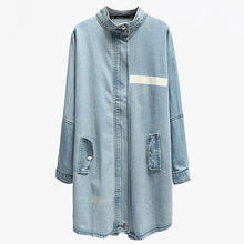 f0f0cd8e19d Long Letter Loose Straight Denim Jacket Women Korean Style Washed Single-breasted  Jean Coats Female Casual Jackets Oversize New