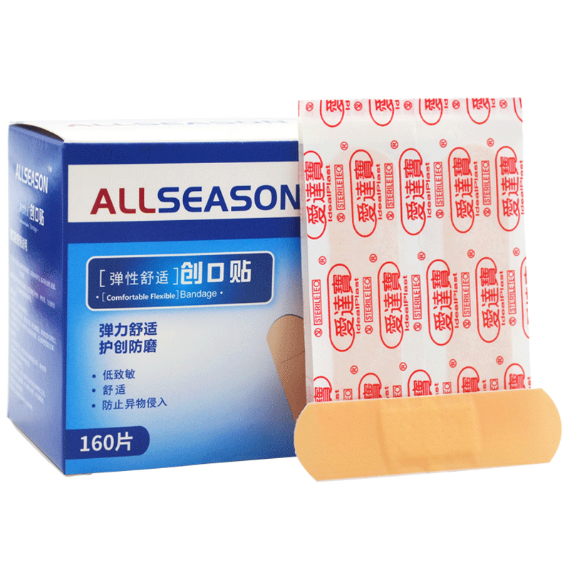 Free Shipping 160pcs/Box Waterproof Breathable Antibacterial Band Aid Super Thin Soft Bandages Anti-Scratch Hemostatic First Aid
