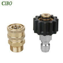 Car pressure Washer Adapter Set Quick Connect Kit, 5000 PSI M22 14mm Swivel to M22 Metric Fitting for hose for snow foam gun Hot 2018 top fashion new gs water cleaning hose weser jetter with gun 10 meters for m22 1 5 thread connect mosh013