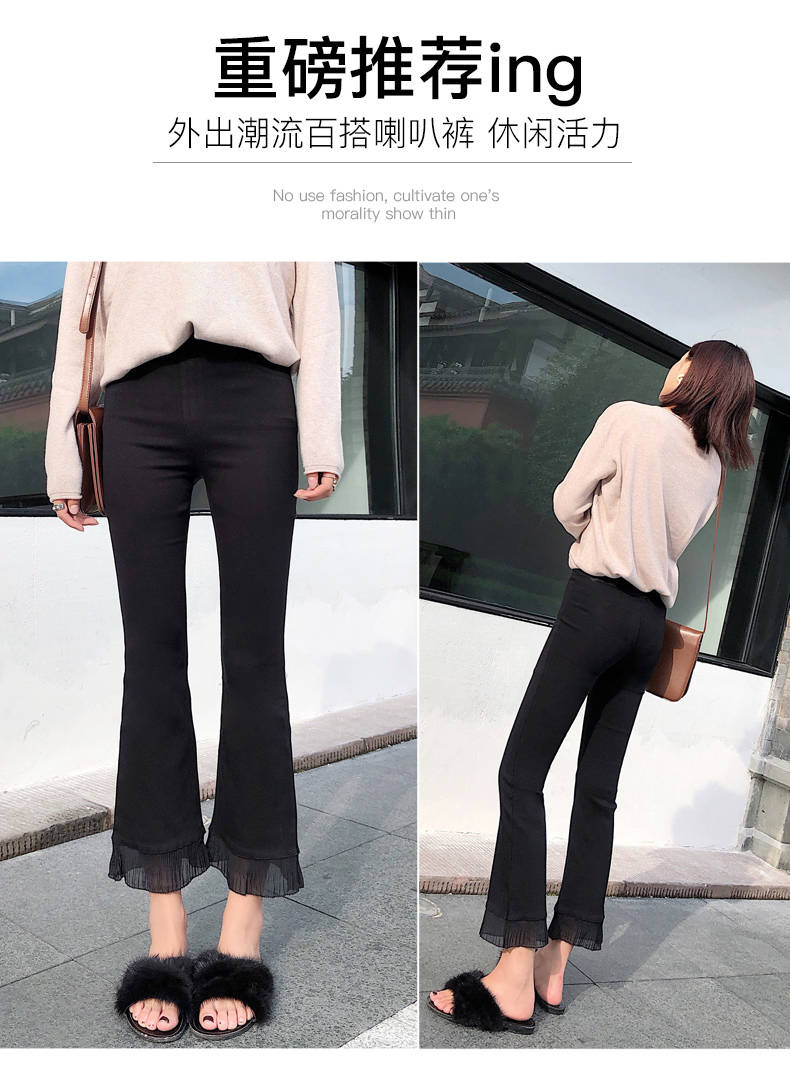 2019 Trousers Women High Waist Bell Bottom Metal Ring Flare Pants Wide Leg Pants Big Plus Size XL Black White Female Capris PP05 35