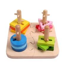 ELC wooden geometric assembling sorter toys children educational toys