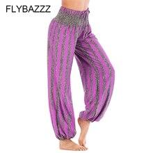 New Women Yoga Pants Running Gym Fitness Sport Push Up Fashion Womens Lantern Sexy Striped Sports High Waist