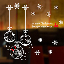 Large  Christmas glass window wall sticker decal home decor shop decoration X mas stickers xmas035