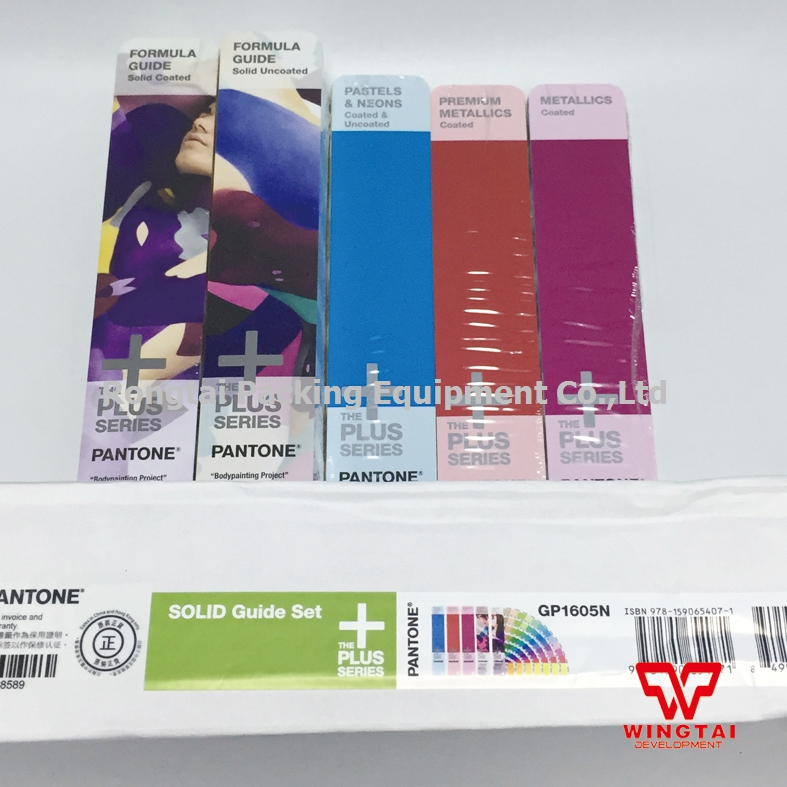 ORIGINAL Pantone Plus Series Solid Guide Set GP1605N Coated&Uncoated original pantone plus series solid guide set gp1605n coated