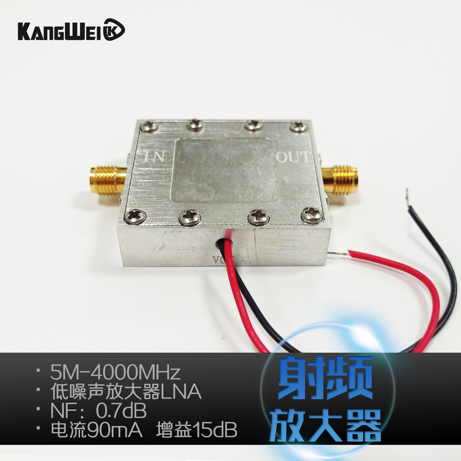 Low noise broadband RF signal amplifier LNA (0.005-4GHz 15dB noise 0.7dB) Beidou lna пиджак