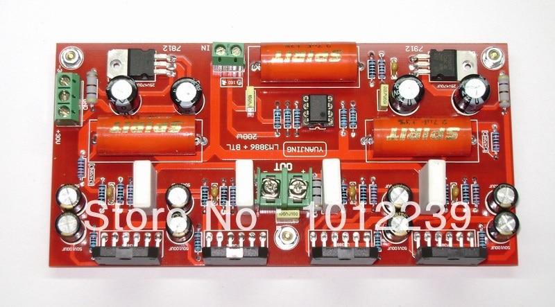 free shipping LM3886 + NE5532 parallel BTL 200W amplifier boardfree shipping LM3886 + NE5532 parallel BTL 200W amplifier board