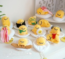 Wholesale 4 Inch Gudetama Egg TSUM TSUM Plush Baby Dolls Toy Cartoon Mini Mame Petit Mascot