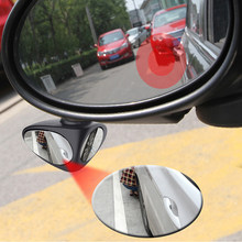 Regolabile Car Rear View Mirror View Blind Spot Specchio Per Ford Focus 2 3 fiesta mondeo ecosport kuga HYUNDAI ix35 opel Astra(China)