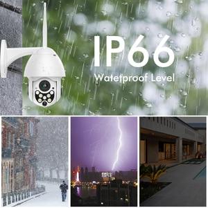 Image 5 - Sdeter 1080 1080p 2MP ワイヤレス ip カメラ wifi スピードドーム ptz 屋外 IP66 onvif 双方向オーディオ ir ナイトビジョン cctv セキュリティカメラ ip