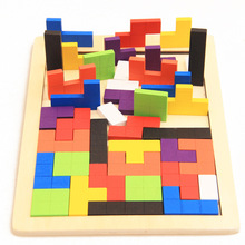 Hot Sale Barn Educational Montessori Trä Tetris Spel Pussel Geometrisk Form Slide Bygga Pussel Barn Dag Present