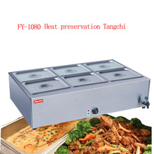 1PC FY-1080 electric preserve heat tangchi machine even cooking stove to cook Snack equipment pot