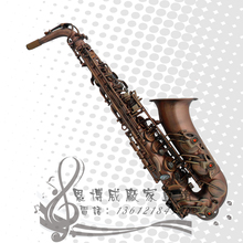 E alto saxophone chinese style musical instrument red bronze saxe airducts