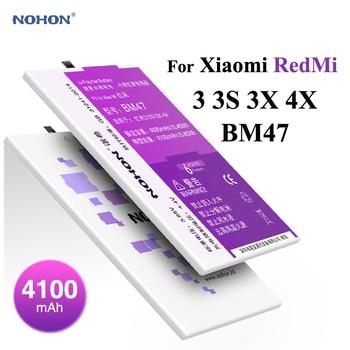 Аккумулятор Nohon 4100 мАч для телефона Xiaomi Redmi 5