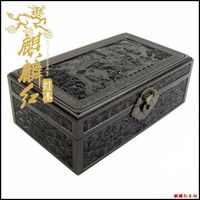 Kylin rosewood crafts Ebony Wood Jewelry Box fine carved antique jade jewelry boutique box embossed box