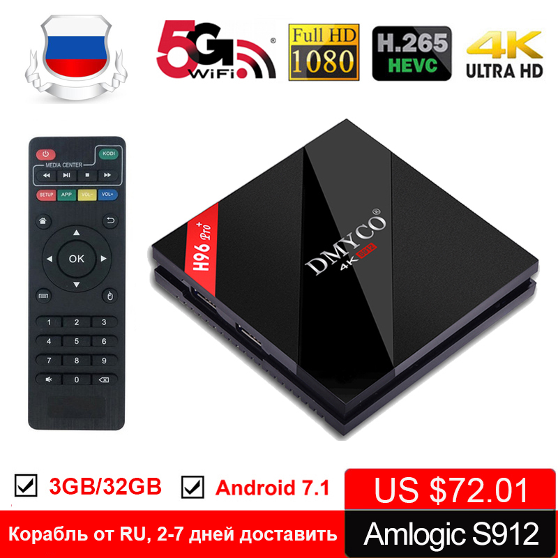 Original Android TV Box Android 7.1 3G/32G Set Top Box Amlogic S912 Octa core 2.4G/5.8G Wifi H.265 H96 Pro Plus 4K Media Player цены онлайн