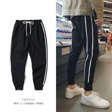 Mens Pants with 2 white stripes Sweat Fitness For Men Cargo Slim Fit Sport Gym Skinny