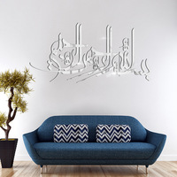 Muslim Islamic Acrylic Mirror 3D Gold Silver Self-Adhesive Wall Sticker Home Decor