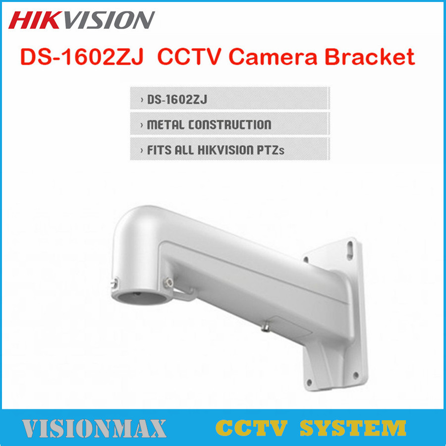 Hikvision DS-1602ZJ Aluminum Alloy Outdoor Long arm Wall Mount Bracket for speed dome PTZ CCTV IP camera CCTV Accessory cctv camera housing aluminum alloy for bullet box camera with bracket for extreme cold or warm outdoor built in heater and fan