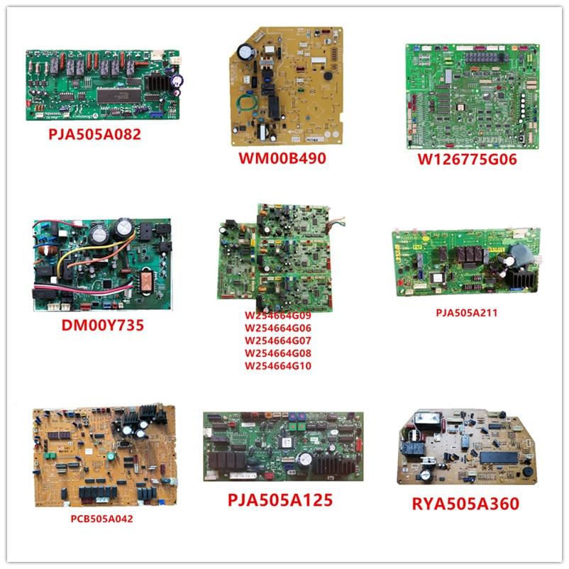 PJA505A082/WM00B490/W126775G06/DM00Y735/W254664G09/W254664G06/W254664G07/W254664G08/PJA505A211/PCB505A042/PJA505A125/RYA505A360