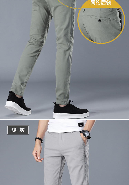 HTB1pklkbcnrK1RjSspkq6yuvXXar Brand Men Pants Casual Mens Business Male Trousers Classics Mid weight Straight Full Length Fashion breathing Pant
