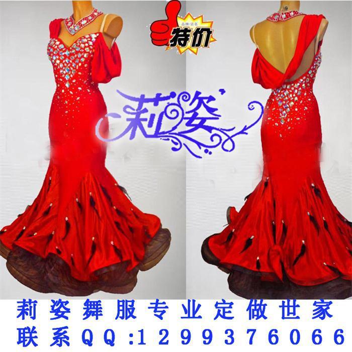 Everday Ballroom Standard Waltz Tango Dance Dress